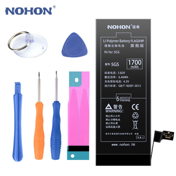 NOHON baterii dla iPhone 5S 5C 5 5G 6 S iPhone5 iPhone5S iPhone6S wymiana telefon komórkowy Bateria o dużej pojemności aby skorzystać z bezpłatnych narzędzi w