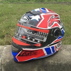 2017 new full-face helmet run