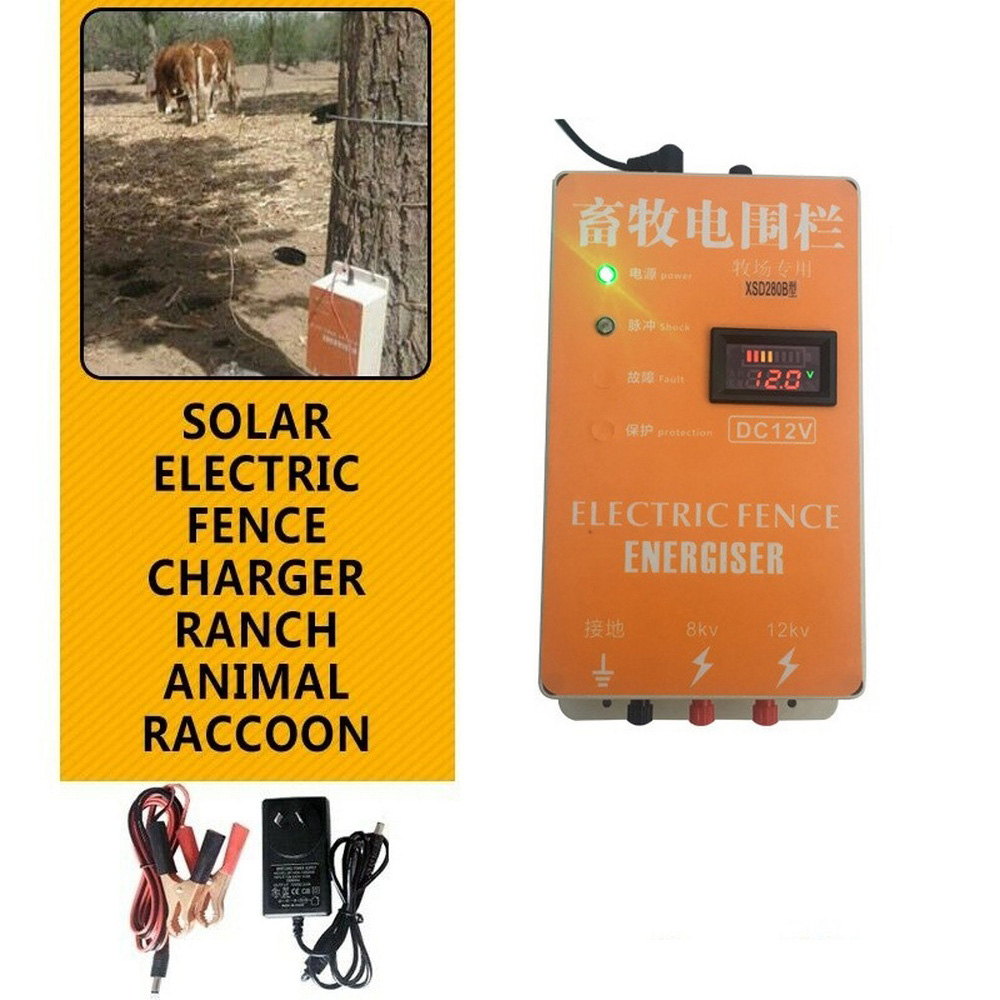 Electric Fence Energizer Solar Charger High Voltage Pulse Controller Animal Poultry Farm Electric Fencing Shepherd 10KM XSD-280B