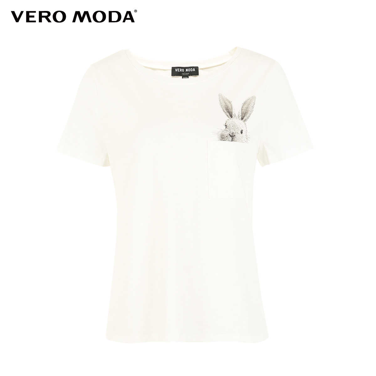 Vero Moda Kaninchen muster front tasche O-ring kurzen ärmeln T hemd | 317301510