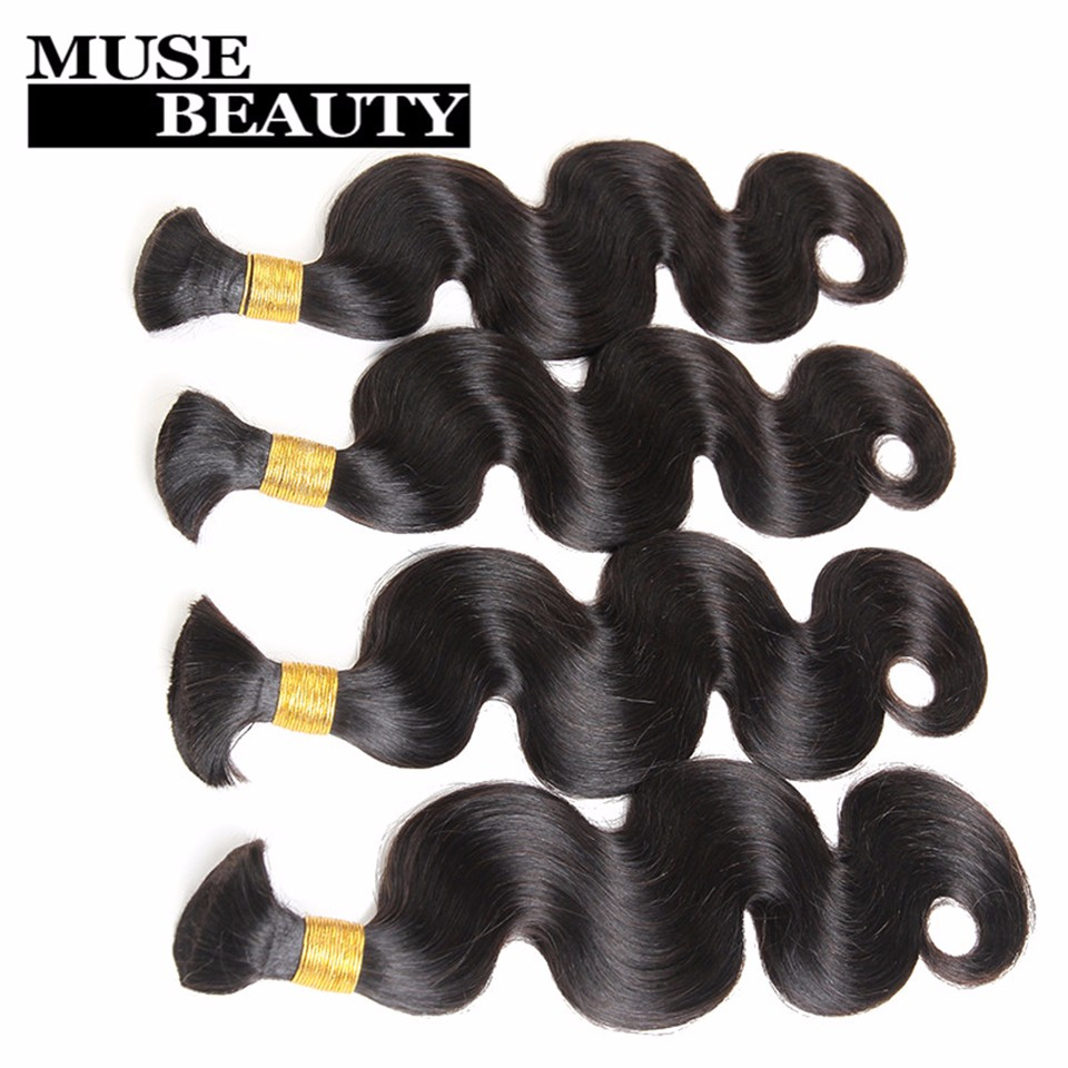 queen hair brazilian body wave bundles