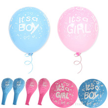 10PCS 12 inches boy  girl printing latex balloon  birthday party  balloons for party decorations цена 2017
