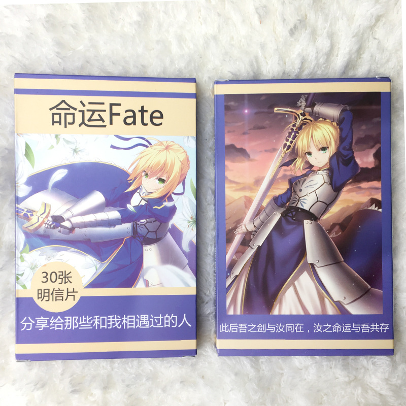 30 Sheets/Set Japanese Anime Fate/stay Night Paper Postcard Collection Card/Greeting Card Gift Card