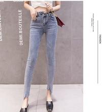 цена Ankle-Length High Waist Jeans Woman Patchwork Skinny Jeans  Casual Pants Brief Slim Winter Boots Jeans new fashion S-2XL1869# онлайн в 2017 году