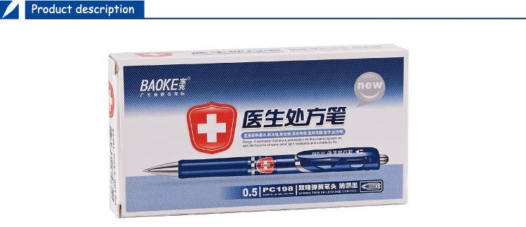 BAOKE PC198 Push Type Ink Blue Neutral Pen Doctor Prescription Dedicated Pen 0.5mm
