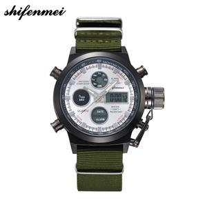 shifenmei S1124 waterproof Nyl