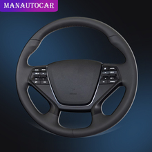 Car Braid On The Steering Wheel Cover for Hyundai Sonata 9 2015 2016 2017 (4-Spoke) Auto Braid Steering Wheel Cover Car-styling chuangmu for hyundai sonata lf the steering wheel shift paddles movement module shell decoration96770