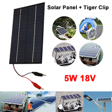Polysilicon 5W 18V solar panels Supply Solar Generator with Clip Polysilicon Car Battery Charging Phone Charger