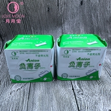 48pieces love moon anion sanitary pads menstrual pad sanitary pads brands anion sanitary napkin compresas feminine hygiene