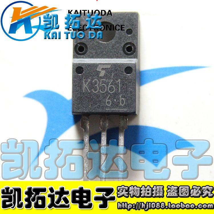 Si Tai SH K3561 2SK3561 integrated circuit