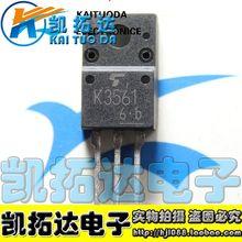 Si  Tai&SH    K3561 2SK3561  integrated circuit