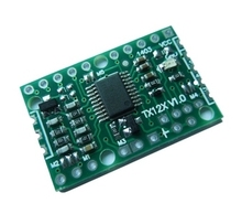 25PCS LOT TX126L RFID ultra-low-power module