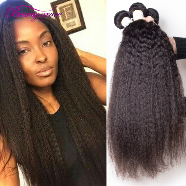 Dhl Free Shipping Natural Black Kinky Straight Hair Weave 1 Pc