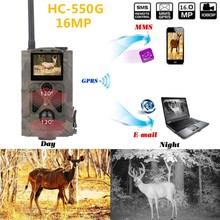 """GSM HC-550G 16MP דוא""""ל"""