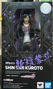 """Image 2 - """"Kamen Rider EX AID"""" Original BANDAI SPIRITS Tamashii Nations S.H. Figuarts SHF Exclusive Action FIGURE SHIN และ KUROTO"""