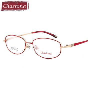 14 g Prescription Glasses Women Pure Titanium Frame Lentes Opticos Gafas Quality Titanium Frames Super Light - DISCOUNT ITEM  25% OFF Apparel Accessories