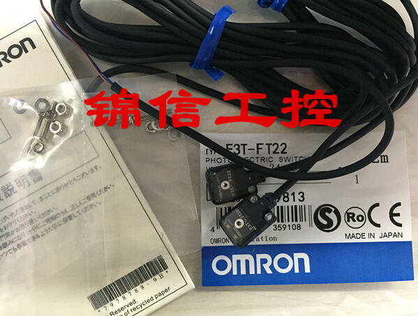E3T-FT22 OMRON photoelectric sensor omron photoelectric switch sensor built in micro diffuse 2m e3t sl11
