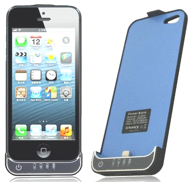 White 2200mAh Battery External Power Pack Bank Case Cover Charger for iPhone5 iphone 5 5S
