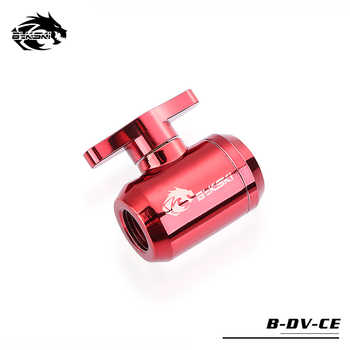 BYKSKI Water Valve Switch Double Inner G1/4 Thread Double Female Water Cooler System Computer Accessories Fitting