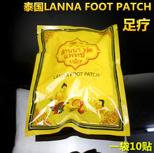 Feet Care Detox Foot Patch Improve Sleep Slimming Feet Pedicure Health Care Stickers 10pcs
