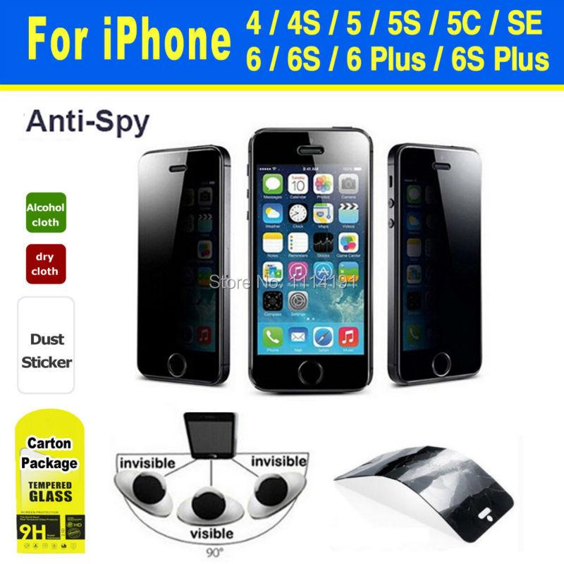 Anti Spy Mobile Iphone