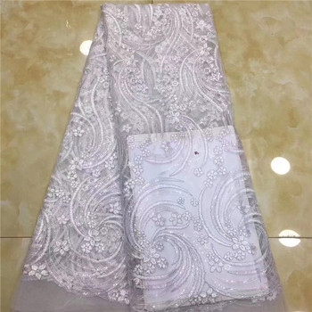 2018 high quality French Nigerian sequins net lace,African tulle mesh sequence lace fabric for party dress 5yards/lot f5