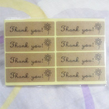 Купить с кэшбэком Thank You self-adhesive label stickers kraft label sticker tag For DIY Hand Made Gift /Cake /Candy paper tags christmas stickers