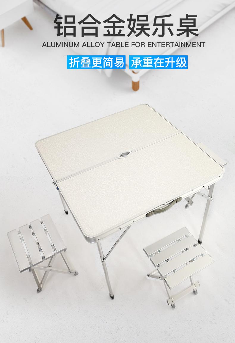 - 80cm Outdoor Square Folding Table &Chairs Folding Table Small