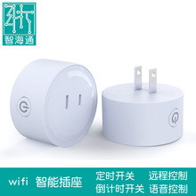 WIFI Smart Socket JP Plug Remote Control Smart Timer Switch Work For Amazon Alexa/Google Assistant все цены