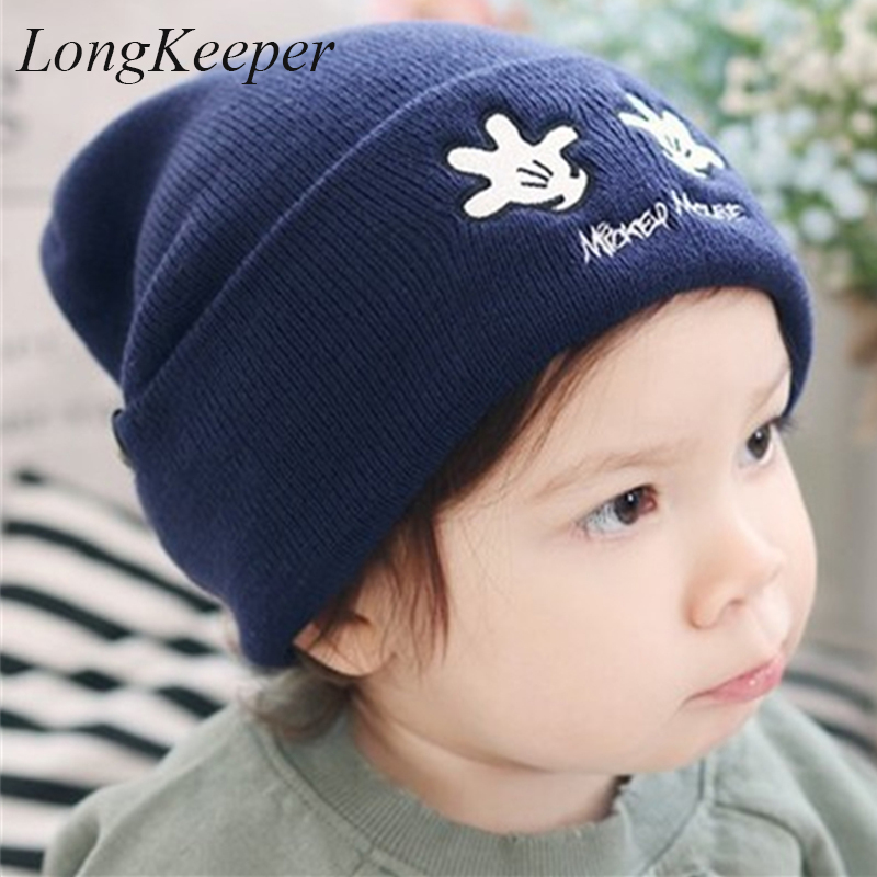 2017 New Autumn Winter Hats for Children Fashion Boys Girls Kids Knitted Wool Hat Beanies Hand Cute Baby Caps Gorro F011