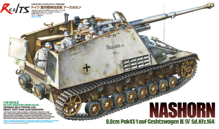 RealTS Tamiya model 35335 1/35 German Self-propelled Heavy Anti-Tank Gun NASHORN realts tamiya 1 350 78015 tirpitz german battleship model kit