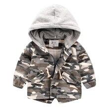 Детская пальто пыли Мальчики длинный рукав короткий свои шляпы на новый осенняя мода детская одежда детская серый камуфляж куртка