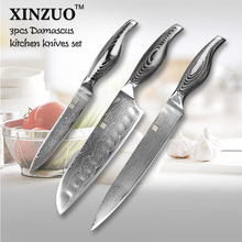 XINZUO 3 pcs kitchen knives set Japanese VG10 Damascus kitchen knife set utility chef cleaver knife wood handle free shipping