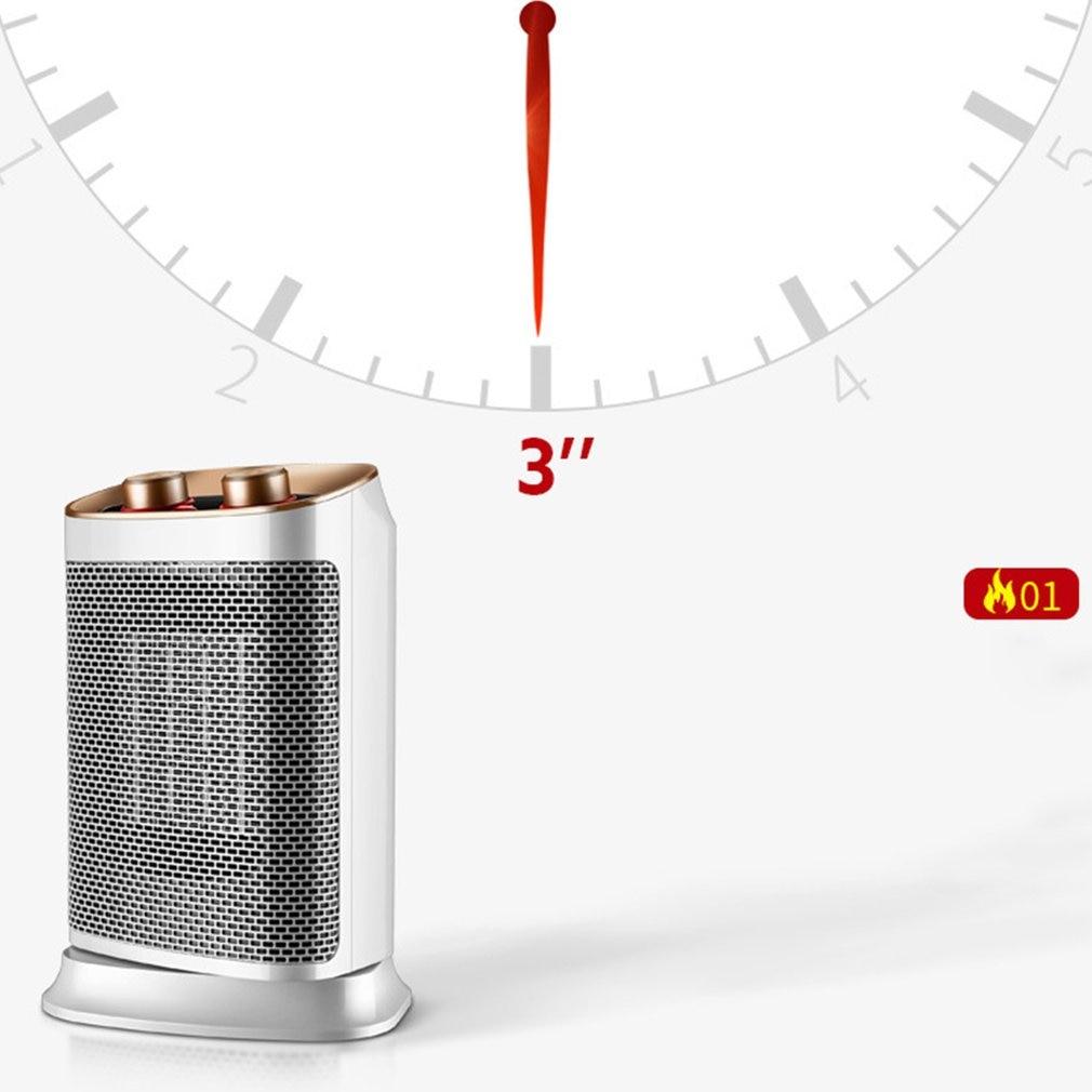 Portable Heater Household Bathroom Small Sun Power Saving Heating Energy Saving Office Heater Mini Electric Heating