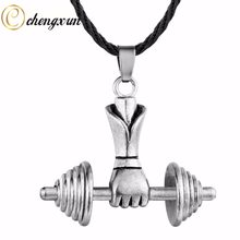 CHENGXUN Hip Hop Necklace Strong Men Cool Pendant Dumbbell Imitation Jewelry Rope Chain Black Collar for Sports Lover(China)