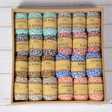24 boxed woven hemp and paper rope Creative diiy handmade vase decoration gift box packaging Tag rope 3-10m styles available