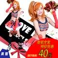 Love Live! Paradise Live Kousaka Honoka Cheerleading Uniforms Cosplay Costume Free Shipping + Ponpons