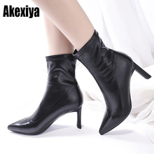 c26b27645d2 Buy slouch ankle boots for women and get free shipping on AliExpress.com