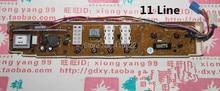 Free shipping 100% tested for Sanyo washing machine board xqb70-s821 xqb70-s8218 xqb70-688 motherboard on slae