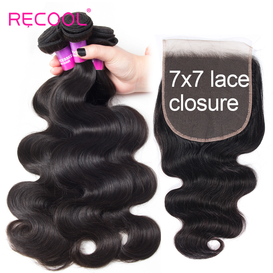 Recool Brazilian Body Wave Bundles With Closure 7x7 Lace Closure With 3 bundles Remy Human Hair