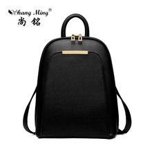 Shangming 2017 женские Модные Рюкзак Мода Высокое качество PU девушка рюкзак школьный повседневные универсальные в духе колледжа сумка для девочки