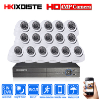4mp CCTV Surveillance Kit 4mp Dome Security Camera System 16 ch DVR 1080P 2K Video Output Kit CCTV Easy Remote View on Phone