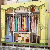 25MM Bold Steel Tube Wardrobe Standing Clothing Storage cabinet Organizer Shelf Simple home bedroom furniture