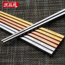 Corea 5 sets 304 palillos Huecos de acero inoxidable palillos cuadrados Hogar antideslizante palillos de oro de titanio Creativo titan