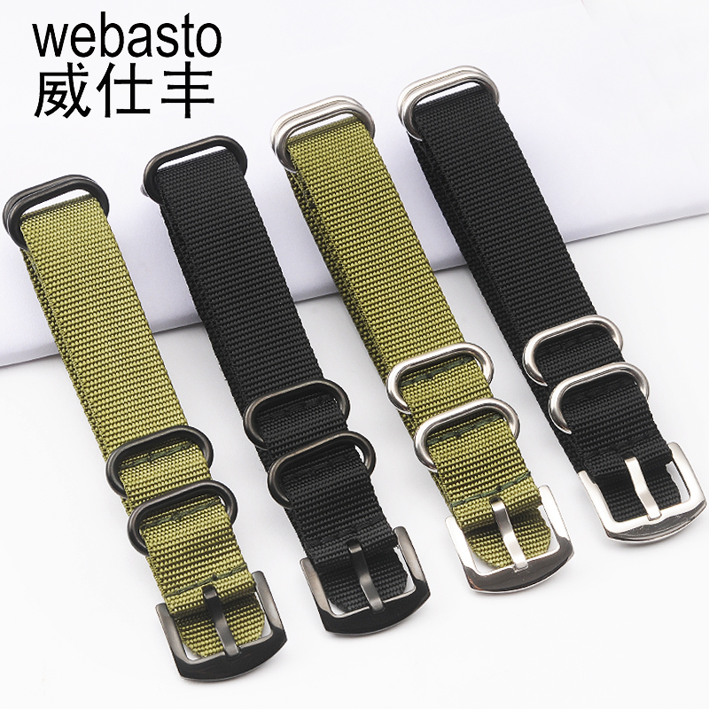 Webasto Watch Band For Omega Rolex IWC Nylon Straps Width 20 22 24mm Silver Buckle Watch Strap Watchbands Free Shipping все цены