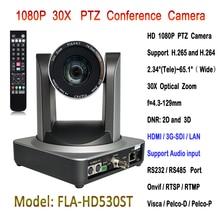 1080 p 30X אופטי זום IP כנס מצלמה ציוד אודיו וידאו ועידות HD1080P רפואי עם 3G SDI יציאות HDMI