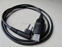 Programming Cable - Shop Cheap Programming Cable from China