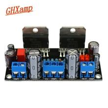 GHXAMP החדש TDA7293 כוח מגבר לוח מונו 170 W אודיו שני מקביל סוגים המקורי IC 1 PC