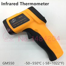 1X אינפרא אדום מדחום 50 ~ 550C תואר 58 ~ 1022F ללא מגע טמפרטורת IR לייזר LCD תצוגה דיגיטלית GM550