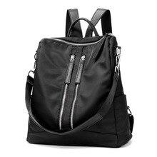 2017 Новое поступление повседневная Водонепроницаемый женский, черный рюкзак путешествия ткань Оксфорд школьная сумка девушка большой женский книга мешок большой школьная сумка